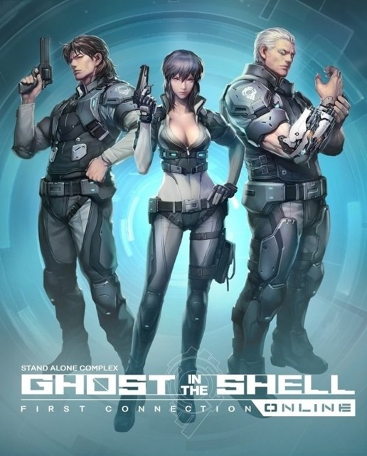 2702459-rsz_ghost-in-the-shell-online-4