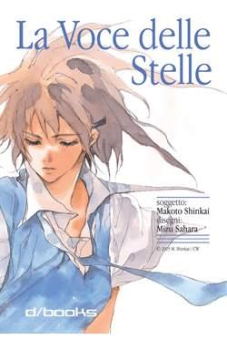 La-voce-delle-stelle-manga